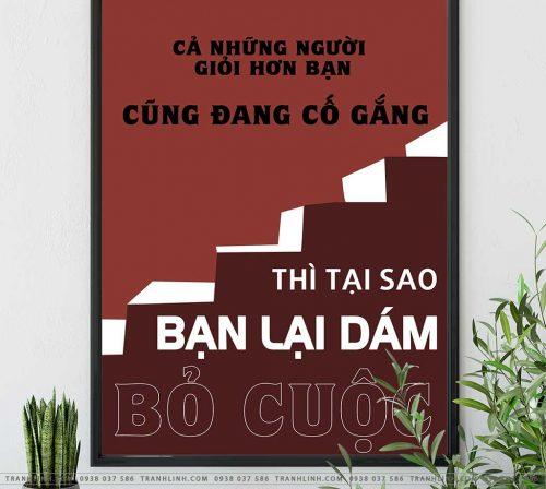 tranh_in_canvas_dong_luc_treo_tuong_van_phong_vp0103.jpg