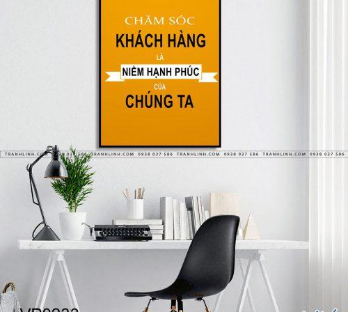 tranh_in_canvas_dong_luc_treo_tuong_van_phong_vp0233.jpg