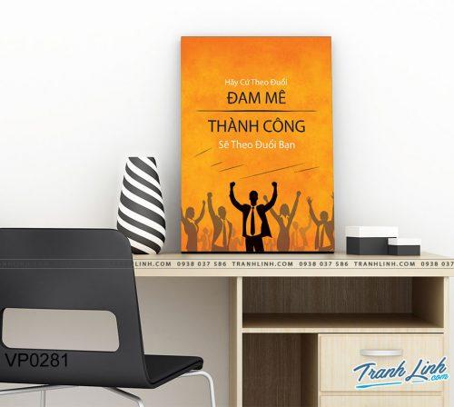 tranh_in_canvas_dong_luc_treo_tuong_van_phong_vp0281.jpg