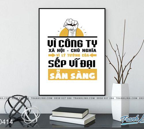tranh_in_canvas_dong_luc_treo_tuong_van_phong_vp0414.jpg